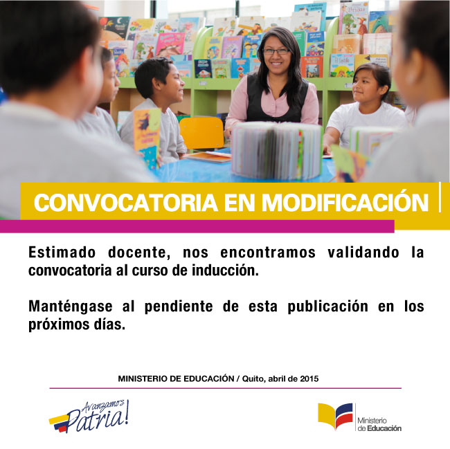 Convocatoria en modificaci n ministerio de educaci n for Convocatoria docentes 2016 ministerio de educacion
